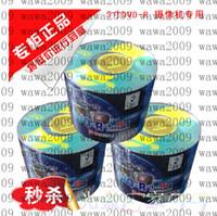 Wholesale Dvd R Wholesale - Banana 3 inch DVD-R blank disc 8CM   1.4GB   30MIN camera small discs 50pcs lot