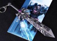 League of Legends LOL gioco Death Knight Garen Arma Spada Large Size chiave del metallo Ciondolo anello portachiavi in ​​scatola ZSC