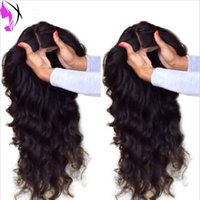 Wholesale Dark Red Hair Wigs - New Wholesale brazilian body wave wigs #1B Black Synthetic Glueless full Lace Front Wig with baby hair