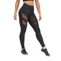 Wholesale Plus Size Mesh Leggings - Wholesale- 2017 harajuku leggings for women mesh splice fitness slim black legging pants plus size sportswear clothes leggins