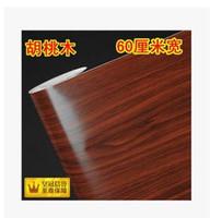 Wholesale Kitchen Paster - Waterproof furniture refurbished sticker wood grain paper wall paper paster wardrobe door stick sticky wallpaper-Z1350