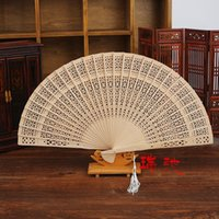 Wholesale Hold Out - 8 inch Hollow Out Sandalwood Wooden fan Chinese Hand Held Folding Fans with a Pleasant Smell