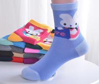 Wholesale Cheapest Baby Socks - Cheapest Children's Cartoon Socks Fashion Unisex Baby Cotton Socks Short Socks for 4-15 Years Kids Free Shiipping