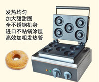 220v 1500 CE Free Shipping 220v 110v 5 Pcs Sweet Donut Making Machine Donuts Waffle Maker Scack Equipment For Commercial Use