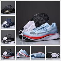 Wholesale Man Weights - Racers Air Zoom Vaporfly 4% Fly SP Breaking 2 Elite Sports Running Shoes For Men Marathon for Fashion Weight Marathon Trainer Sneakers 40-45