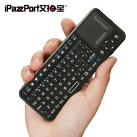 Wholesale iPazzPort Backlit Mini Wireless Bluetooth Keyboard With Touchpad Combo QWERTY Keyboards Fly Air Mouse and Bulit in Rechargeable Battery