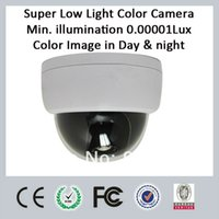 "Wholesale Color Infrared Dome Ccd Camera - Super low light Ultra Lux CCTV Security Dome Camera 1 3""Sony super HAD CCD 700TVL Color image Day Night sensitivity 0.0000l lux"