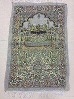 Wholesale Muslim Prayer Rugs - Muslim prayer mat, Prayer Rug , Musallah Muslim Prayer Carpet