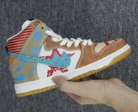 Haute Qualité Thomas Campbell x SB Zoom Dunk SB Ce que le Dunk High Premium Ice Jade Circuit Orange Voile Chaussures Casual Avec Box