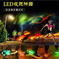 Wholesale cycling clips resale online - 500pcs hot Bike Cycling Sports Shoes Wrist Safety Signal plastic LED shoe Clips flash luminous Led Light Shoe Clip with OPP bag D6