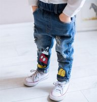 Wholesale New Baby Embroidery Jeans - NEW children baby boy Jeans 2016 fashion kids boy girl 2 colour cartoon Jeans trousers YN72
