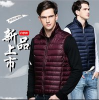 Wholesale Man S Down Vest - Men Down Vest Ultra-light Sport White Duck Down Waistcoat Fashion Sleeveless Coats Slim Portable Stand Collar Autumn Winter 8 Colors