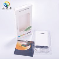 Wholesale Powerbank 2a - 10pcs TOMO V8-4 Intelligent Portable Display powerbank Box 18650 Battery Charger 5V 2A li-ion battery charger For all smart phone