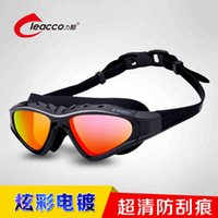 Wholesale Swimming Goggles Degree - Swimming glasses The new force of cool water fog goggles mirror in a large box of colorful degree swimming Swimming glasses a generation of