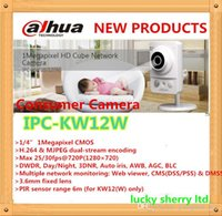 Dahua Consumer Camera 1MP MINI WIFI Home IP Sécurité Infrarouge CAMERA Baby Monitor WIFI 2 voies Audio Micro SD Capteur DWDR IPC-KW12W