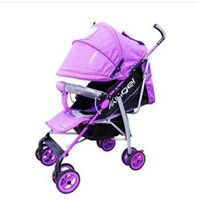 Wholesale Nice Baby Strollers - Nice Special looking high class Baby Stroller Anhui Luxury fashion high quality foldable stroller carriage Jogger