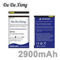 Wholesale Defy Battery Bf5x - Da Da Xiong 2900mAh BF5X Battery for Motorola MB525 Defy MB520 Bravo Photon 4G MB855
