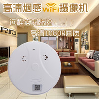 Wholesale Smoke Detectors Hidden Wireless Camera - 1080P Spy Camera Wireless WiFi Hidden Cam Smoke Detector HD Mini Cameras Video Spy Recorder Mini DV DVR Camcorder home security monitor