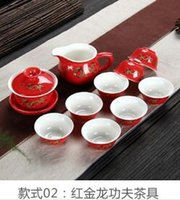 Wholesale Dragon Porcelain Tea Set - Ceramic kung fu tea set 10 head of jade porcelain glaze manufacturers selling wholesale green dragon pattern A188