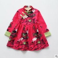 Wholesale Crane Wedding - Girls crane embroidery cheongsam dress winter thicken wedding dress for kids faux silk New Year princess dress Red chirstmas Ball Gown R0195