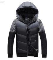 Wholesale Downjacket Men - New 2017 Brand Winter Jacket Men Warm DownJacket Casual Parka Men padded Winter Jacket Casual Handsome Winter Coat Men