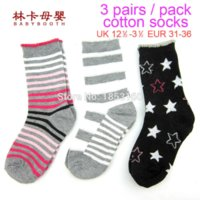 sport mul - 6 Years Children Socks Mul Color Cotton Socks For Baby Girls Autumn Winter Boy Sport Long Socks pairs