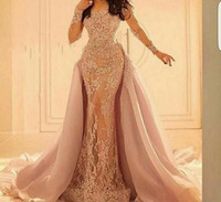 Wholesale Detachable Skirt Long Prom Dress - Gorgeous Elie Saab Lace Applique Illusion Long Sleeves Mermaid Evening Dresses With Detachable Skirt 2016 Scoop Neck Prom Dress Party Gowns