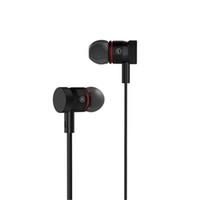 ohr stereo ohrhörer bass großhandel-A +++ Qualität In-Ear-Ohr-Funk-Kopfhörer Noise Cancelling Stereo Bass Bluetooth Kopfhörer URBi Headset für iphone Android Großhandel DHL