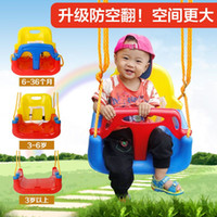 painting plastic chairs - Extra large children swing infant sport toy indoor swing hanging chair child outdoor toy