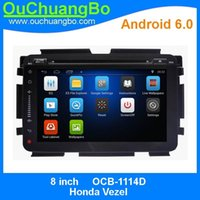 Ouchuangbo Car Audio Мультимедиа Стерео Радио Android 6.0 для Honda Vezel С 3G Wifi 1080P Video BT SWC