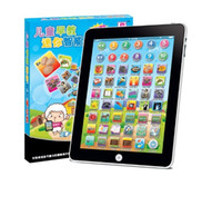 Wholesale Kids Computer Learning Toys - Free Ship Toy Tablet English Computer Laptop Y Pad Kids Game Music Phone Learning Education Electronic Notebook Early Machine