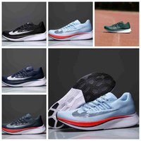 Wholesale Floor Weight - 2017 Air Zoom Vaporfly 4% Fly SP Breaking 2 Elite Sports Running Shoes For Men Marathon for Fashion Weight Marathon Trainer Sneakers
