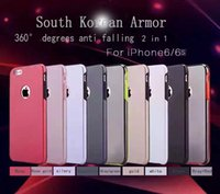 Wholesale South Korean Phone Cases - South korean armor case fashion 360 degrees anti falling TPU frame+PC 2in1 back to protect cell phone for 6s 6splus samsungS7 phone cases