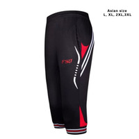 Running sports leg - 2017 New Men s Running Training Pants Joggings Cropped Thin leg Pant Men Sports Fitness Trousers Sweatpants Asian size L XL free shipp