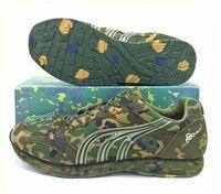 Wholesale Digital Printing Cotton Fabric - Methomyl digital desert camouflage shoes 2711 WJ 3 color anti unglued Methomyl camouflage outdoor shoes to help low