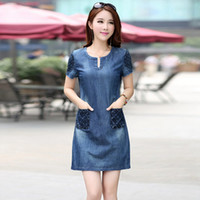 Wholesale Korean Dresses For Plus Size - S-3XL size good quality women denim dress 2016 summer korean style extra plus size short sleeve jean dresses for women free shipping