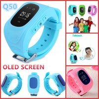 Q50 Smart Kids Anti Lost GPS Tracker Watch для детей SOS GSM Мобильный телефон для IOS Android Smartwatch Wristband Alarm VS U8 GT08