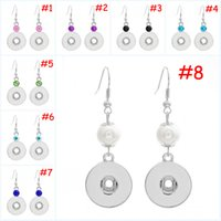Женская мода Snap Buttons Earrings 8 Colors Fit 18mm Button Crystal Rhinestone Hoop Hook Earring Ювелирные изделия 10pairs F456E