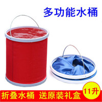 Wholesale Bath Articles - Article 11 l bucket car A portable car washing bucket liters vehicle folding bucket bucket fishing barrels