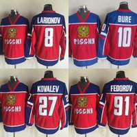 maillot olympique rouge achat en gros de-10 Pavel Bure 91 Sergei Fedorov 27 Alexei Kovalev 8 Igor Larionov Alex Ovechkin Maillots de Hockey sur glace pour hommes Russie rouge