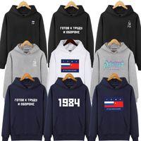 Wholesale Boy Hat Gray - Wholesale-Unisex Hoodies Sweatshirts Whit Hat High Quality 2016 New Fashion GOSHA RUBCHINSKIY Clothing Flag Printing Boys Sportswear