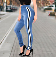 Wholesale Bleaching Strips - Good Quality 2017 New Women Jeans Casual Side Strip High Waist Pants Irregular Cuff Cut Slim Elastic Vintage Jeans Demin Pants Trouseres