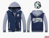 Wholesale Fur Lined Sweatshirts - BBC hoodie Winter Tracksuits Hooded Men Male Hoodies Sport Suits Fur Lining Jacket Pants and Sweatshirt Set Free shipping