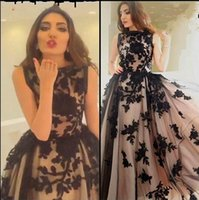 Wholesale Evening Dress Tarik Ediz - Modest Black Appliques Champagne Tulle Arabic Evening Dresses Prom 2016 tarik ediz High Neck Formal Sweep Train Party Gowns Pageant