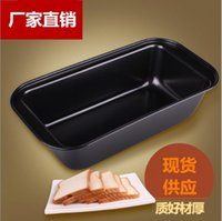 Wholesale Cake Bread Boxes Wholesale - Carbon Steel Non-Stick Oven Essential Bread Toast Mold Cake Pan Bakeware Toast Box Rectangle Tool