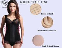 Wholesale Seamless Thin Shaper - Waist Trainer Vest Steel Boned Corset Seamless Thin Shapers Straps Girdle Belt Underwear Slimming Body Shaper