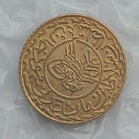 ottoman art - Turkey Ottoman Empire Adli Altin Gold Coin Promotion Cheap Factory Price nice home Accessories Silver Coins