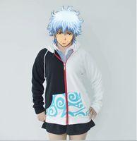 Wholesale Cosplay Gintama Free Shipping - Wholesale-free shipping HJcosplay Silver Soul Cosplay Costumes Hoodies Gintama Sakata Gintoki Hooded Coats Casual Sweatshirt Jackets