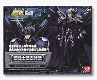 Wholesale Bandai Saint Seiya Myth Cloth - Free shipping Bandai Saint Seiya Myth surplice Cloth God of Death Thanatos