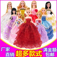 Wholesale Wool Western Skirt - Barbie doll clothes dress trailing skirt dress skirt dress girl toys